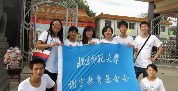2013年砂河中学暑期社会实践1